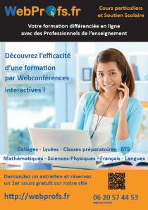 webprof